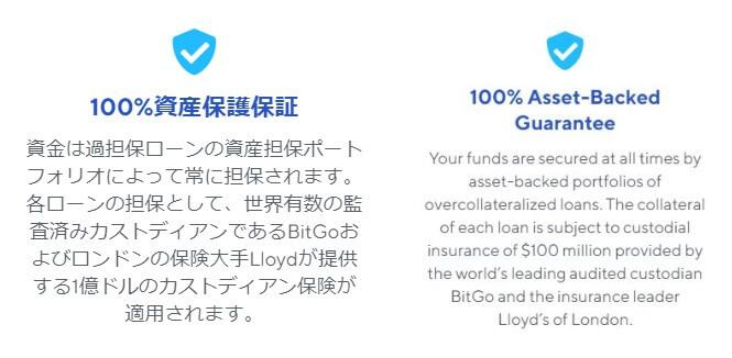 NexoHPの日本語表示と英語表示