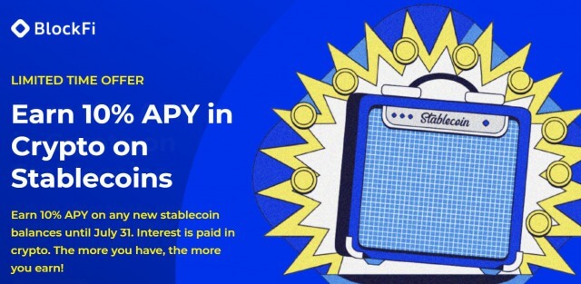 Blockfiステーブルコイン金利アップキャンペーン